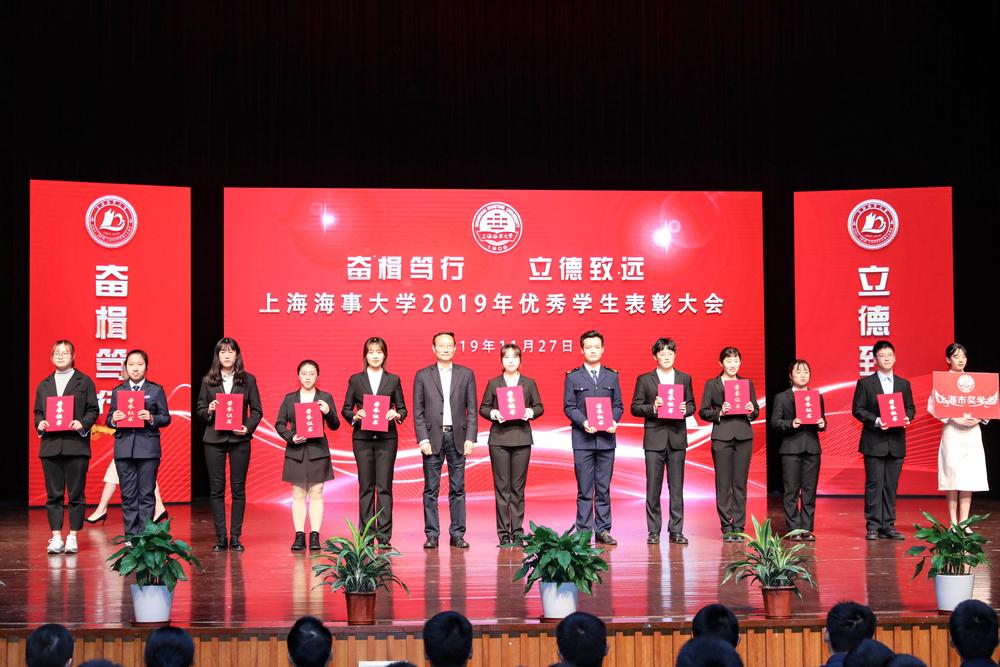 黄有方校长为研究生国家奖学金、本科生国家奖学金、国家励志奖学金、上海市奖学金等颁奖