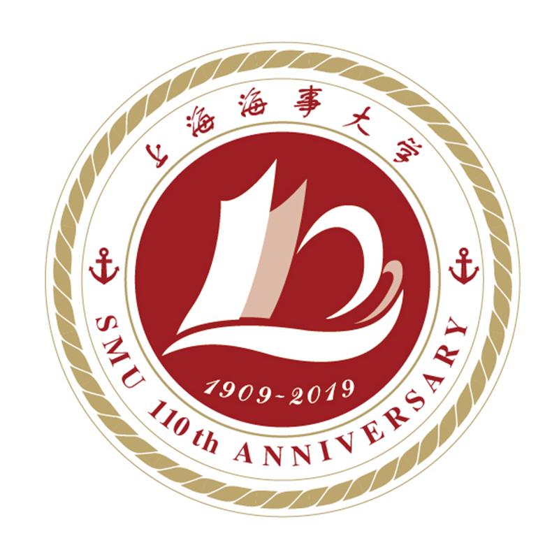上海海事大学110周年校庆纪念徽标