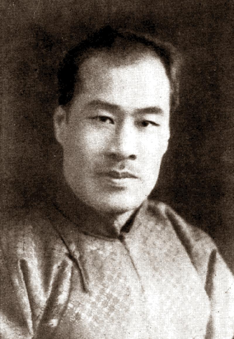 魏文翰(1896—1987)