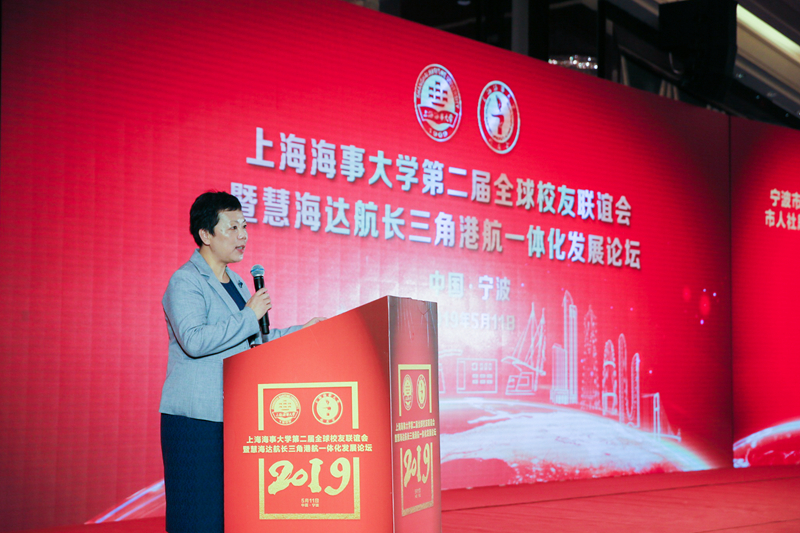 宁波市委组织部副部长、宁波市人力资源和社会保障局党组书记、局长陈瑜致辞