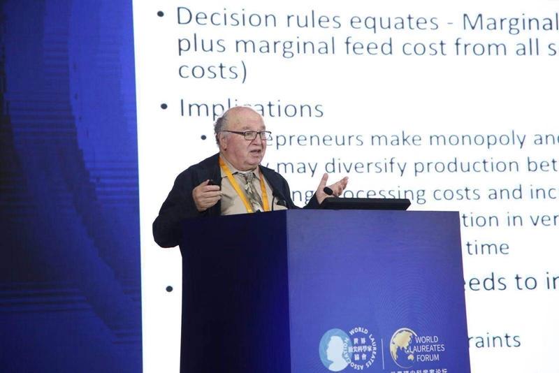 2019年沃尔夫农业奖获得者戴维·齐尔伯曼发表演讲