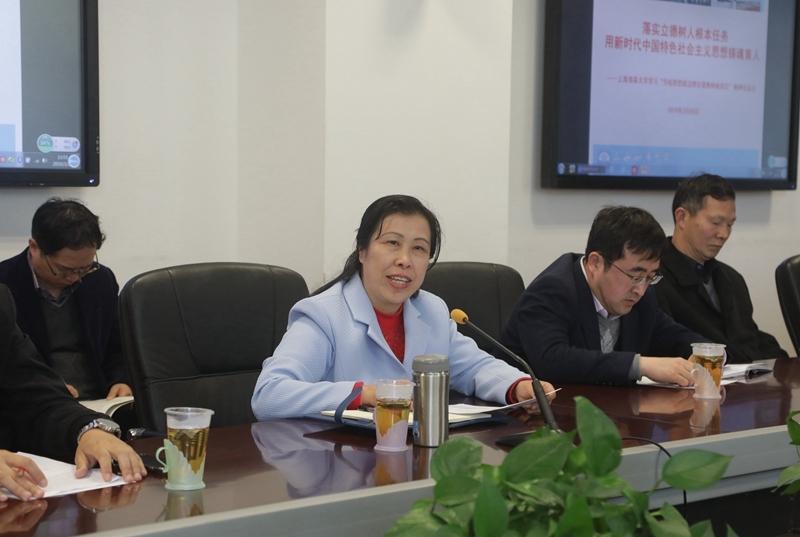 马克思主义学院教师刘美平教授发言