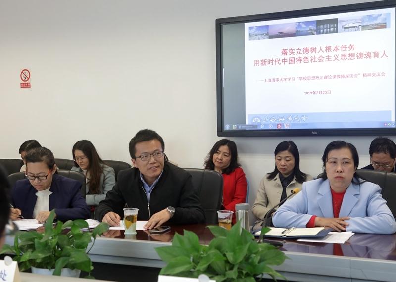 马克思主义学院教师刘顺博士发言