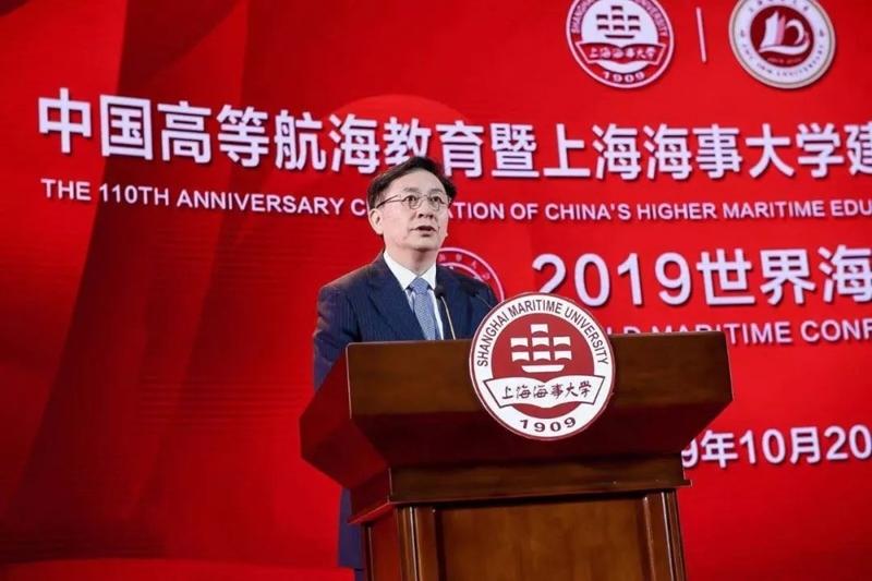 上海交通大学党委书记姜斯宪致辞