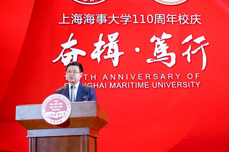 上海海事大学党委书记宋宝儒主持庆祝大会