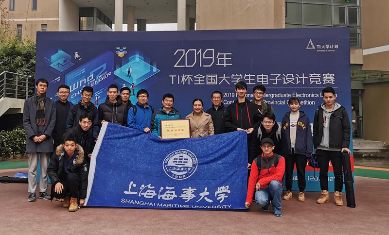 全国大学生电子设计大赛颁奖