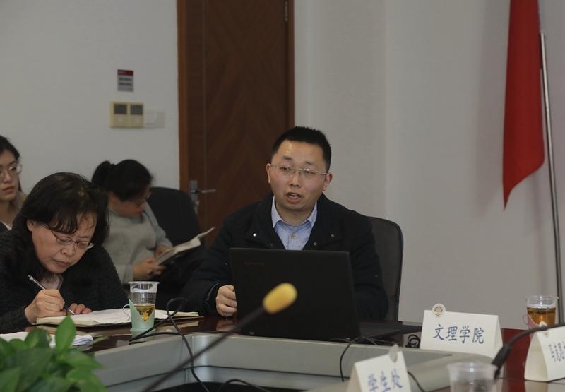 马克思主义学院教师尹兴博士发言