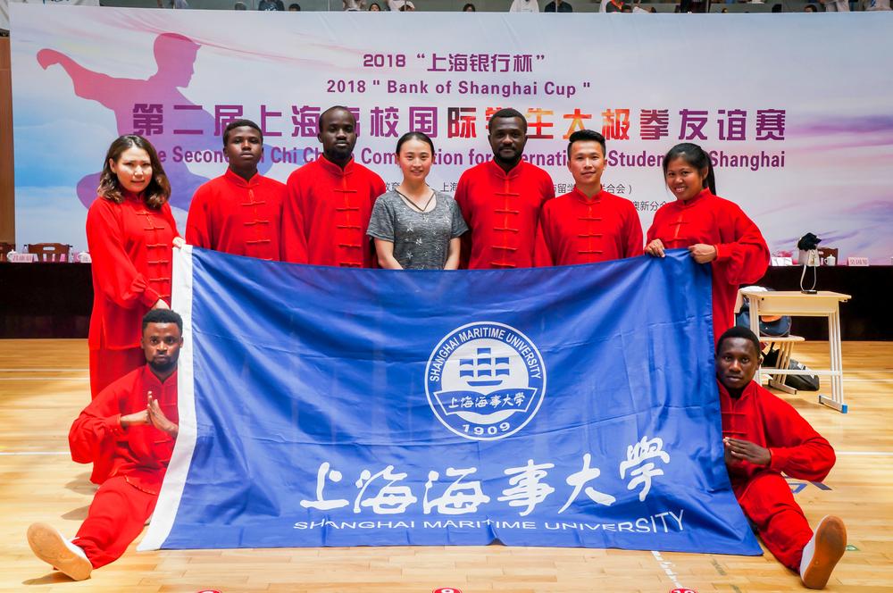 我校留学生在第二届上海高校国际学生太极拳友谊赛中获奖
