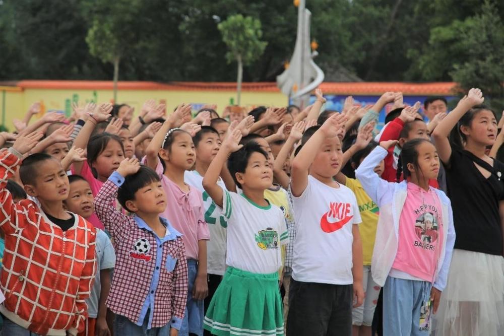 乡村支教升旗仪式