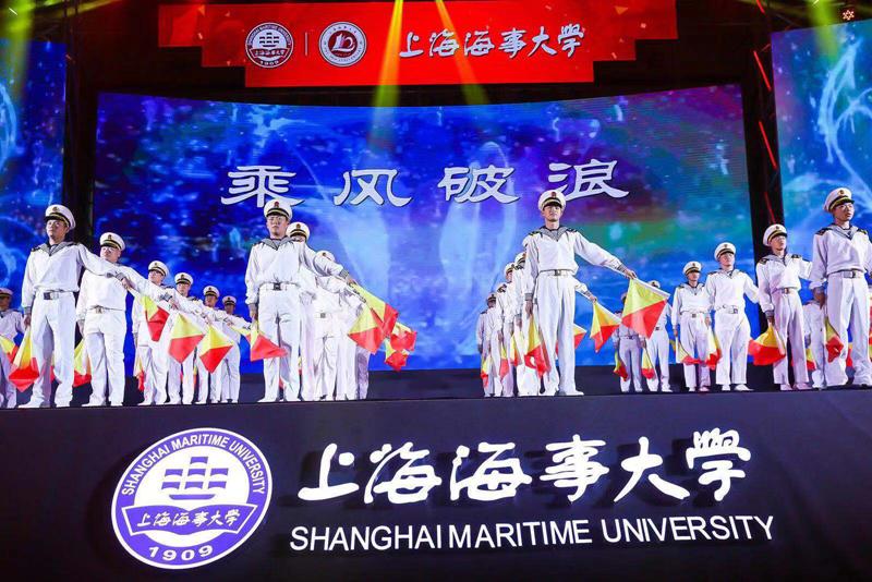 创意展示:《海事力量》表演:旗语队、军魂团、武术队