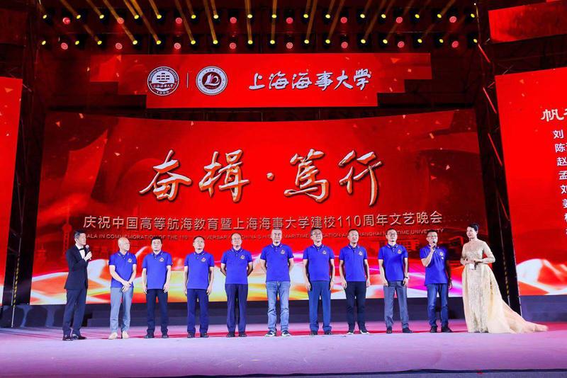 微访谈:《帆行中国海——心的接力》帆行中国海校友代表
