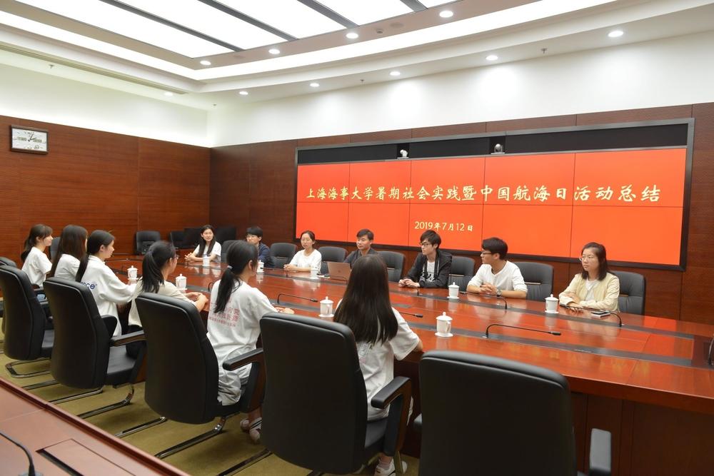 中国航海日实践服务