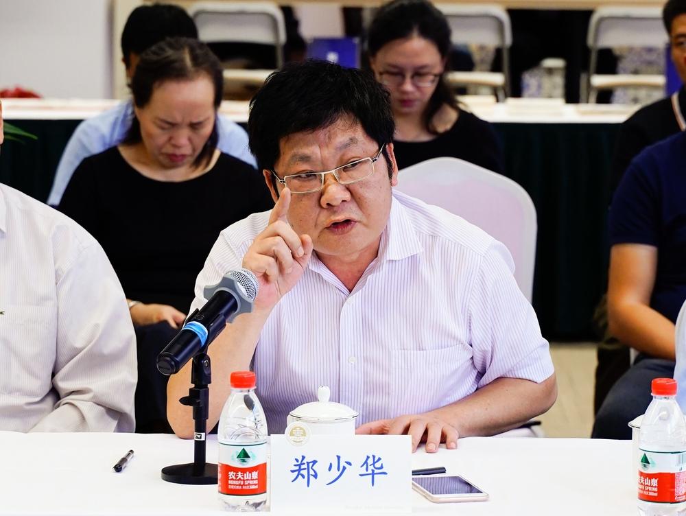 上海财经大学校长助理郑少华教授介绍与高文彬教授相处的难忘经历