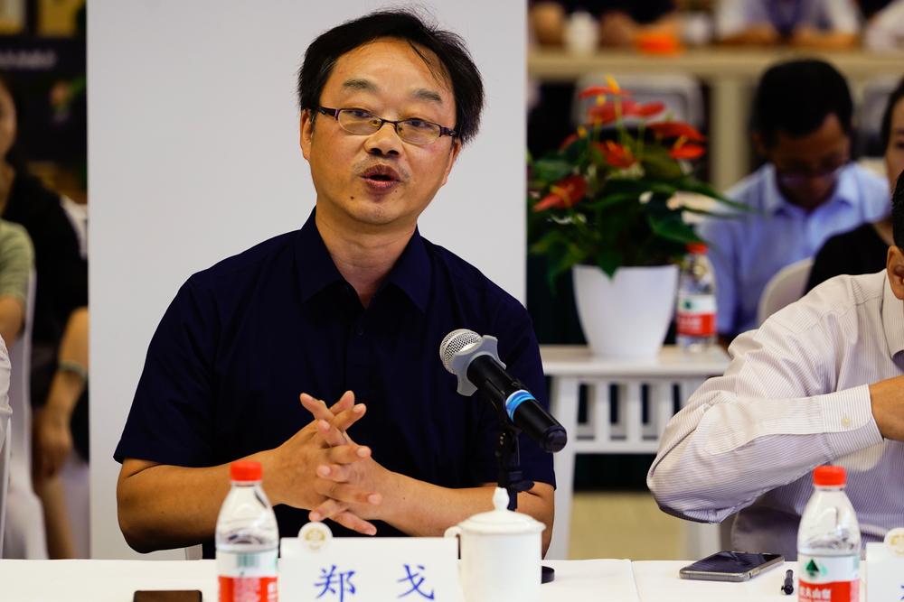 上海交通大学教授郑戈介绍《元照英美法词典》编撰的有关工作
