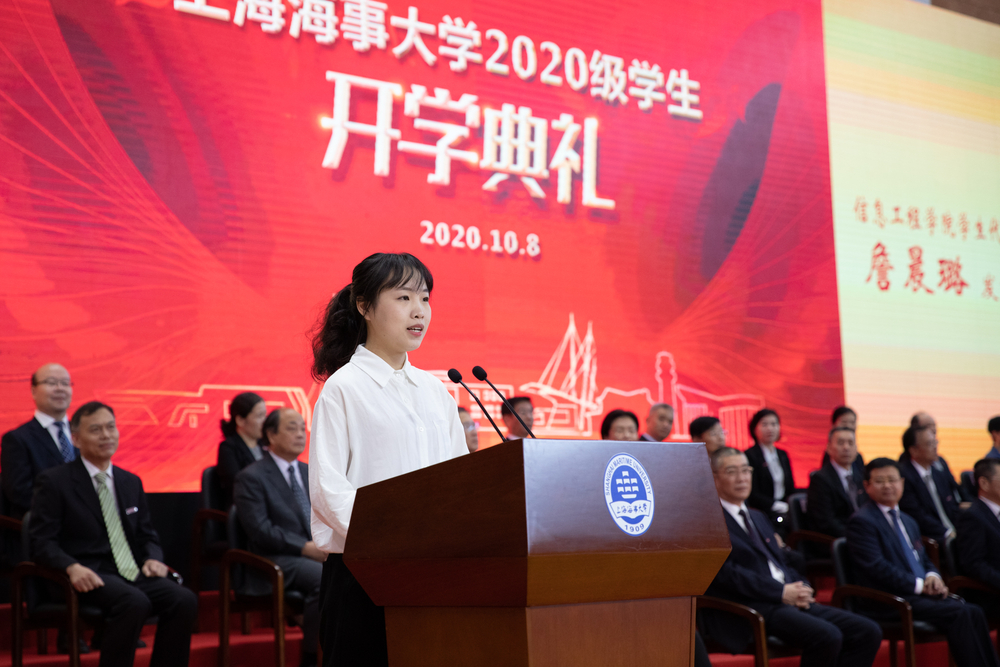 老生代表、信息工程学院通信工程专业171班詹晨璐发言