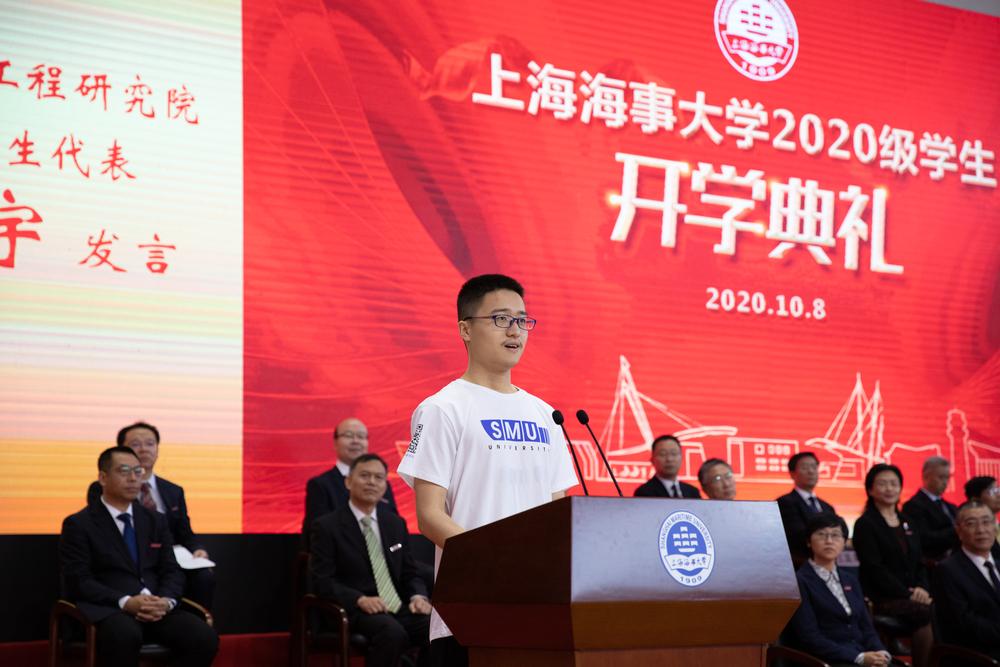 研究生新生代表、物流科学与工程研究院管理科学与工程专业2020级硕士研究生刘博宇发言