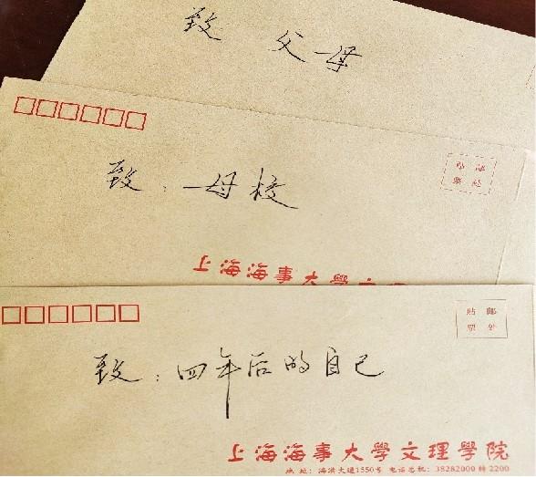 """新生""""三封信""""教育活动"""