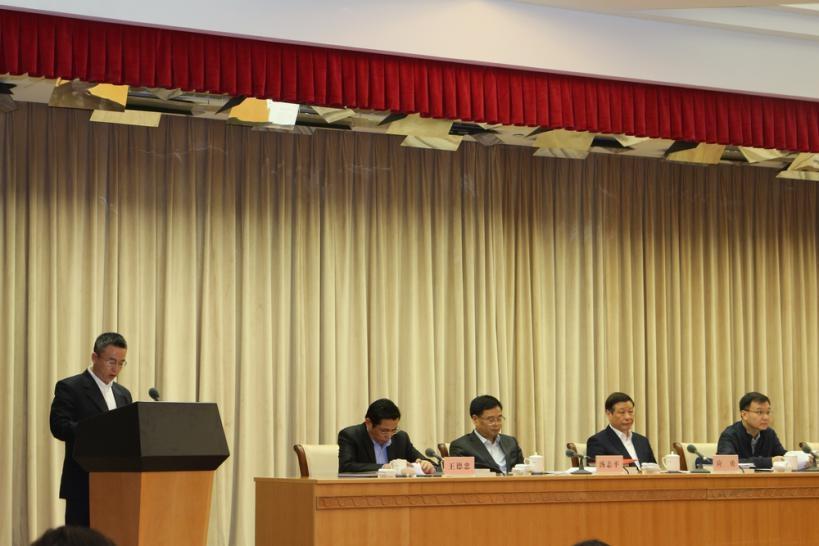 汪传旭教授在颁奖大会上交流发言