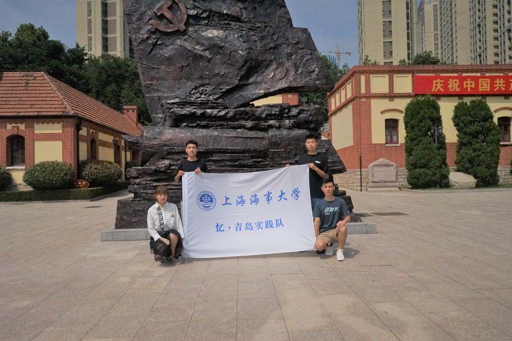 在青岛参观党史纪念馆