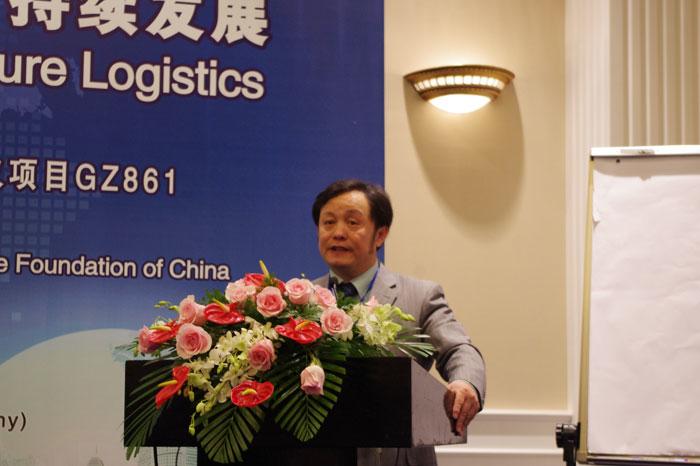 国家自然科学基金委中德科学基金研究交流中心常务副主任陈乐生教授演讲