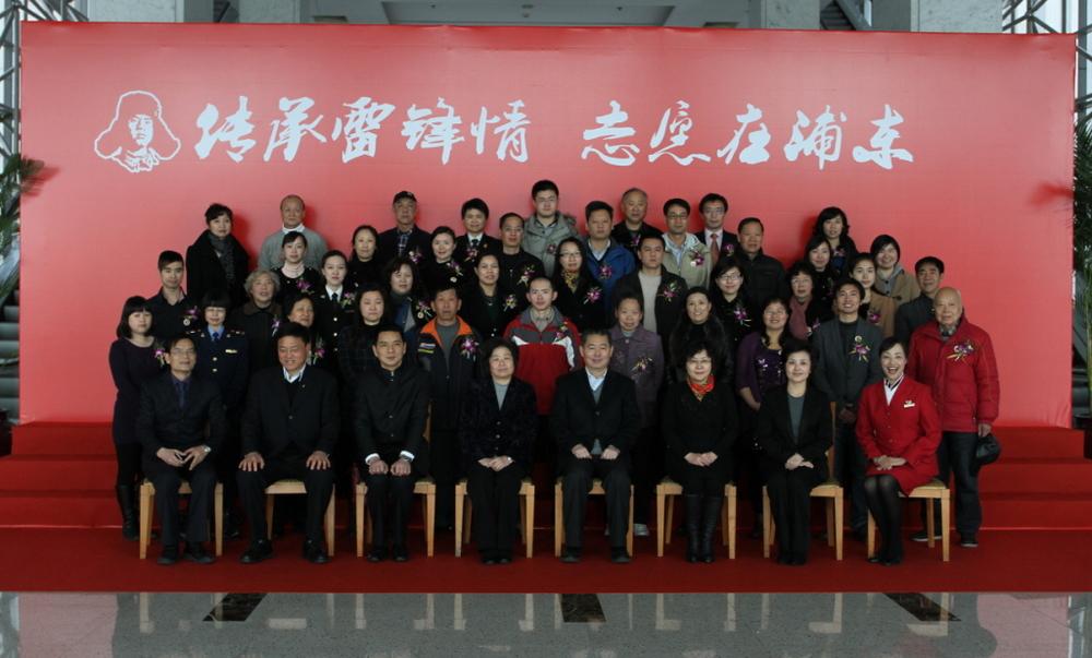 我校志愿者代表参加浦东新区志愿者服务项目签约仪式