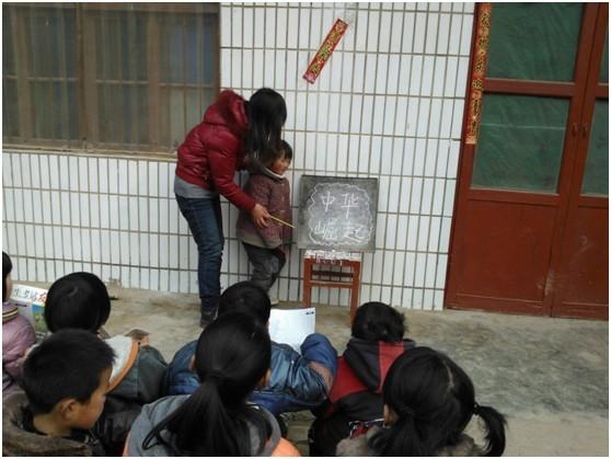 乡村志愿教书