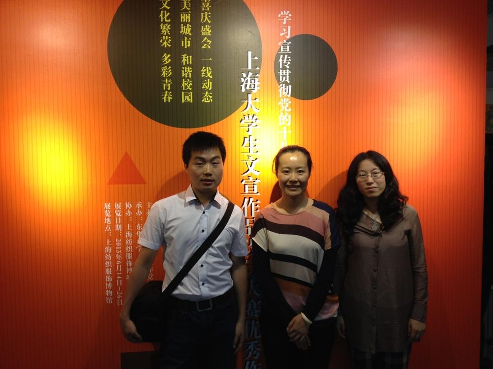 王凯老师、姚昌同学与教卫党委宣传处副处长冯艾在展览馆合影