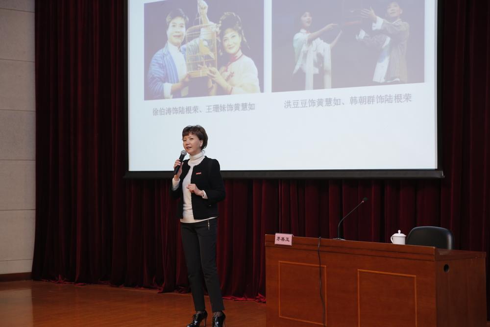 茅善玉为我校师生讲授《沪剧与上海文化》
