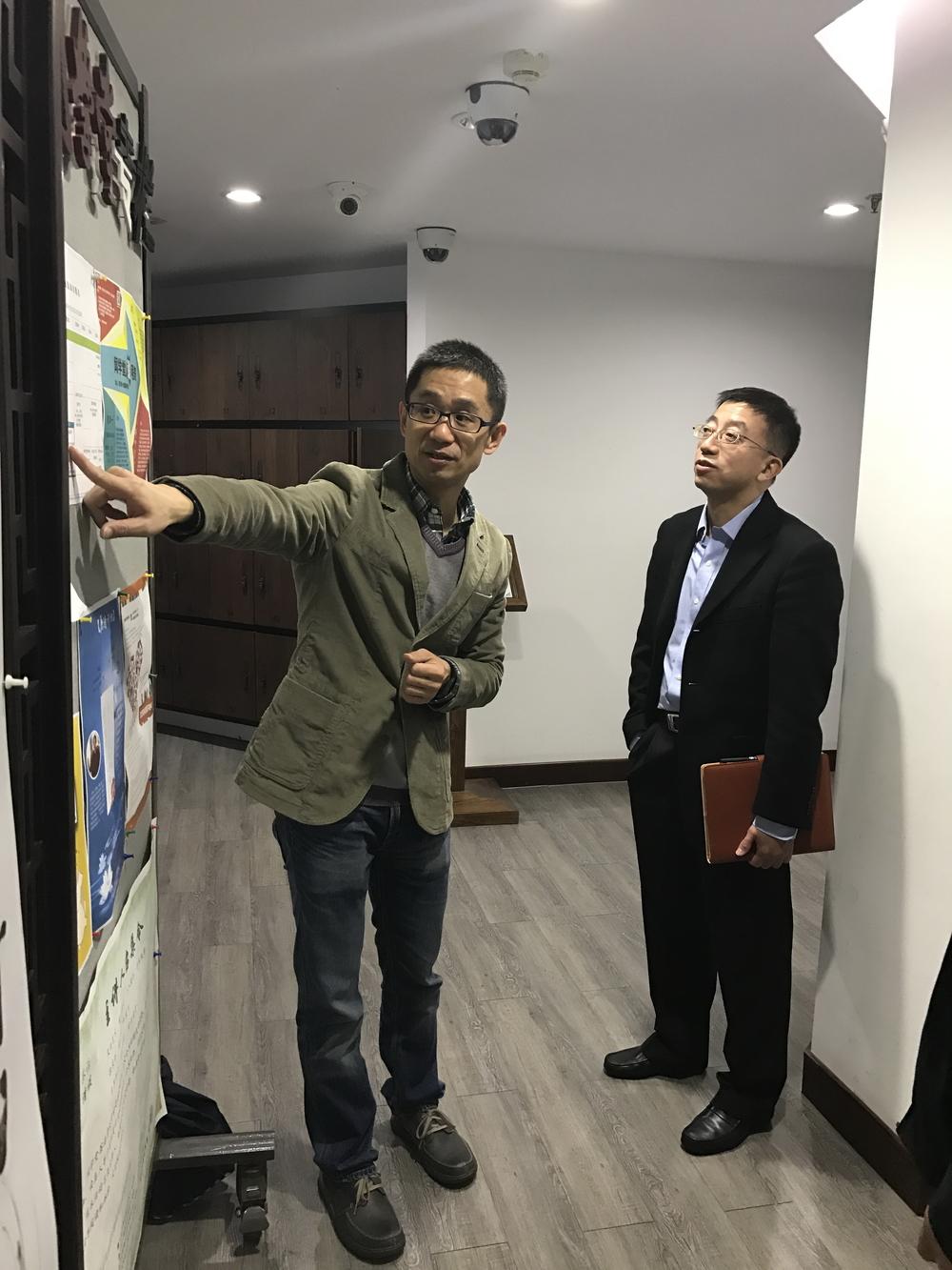 调研同济大学图书馆闻学堂