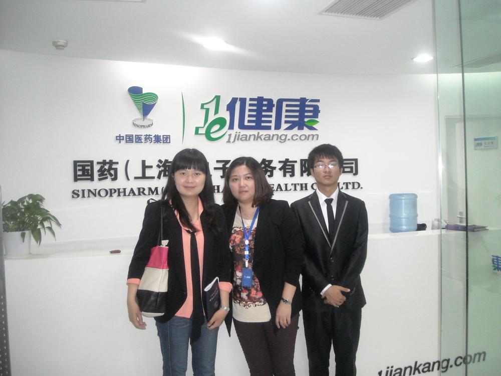郑巧老师(左一)走访国药(上海)电子商务有限公司