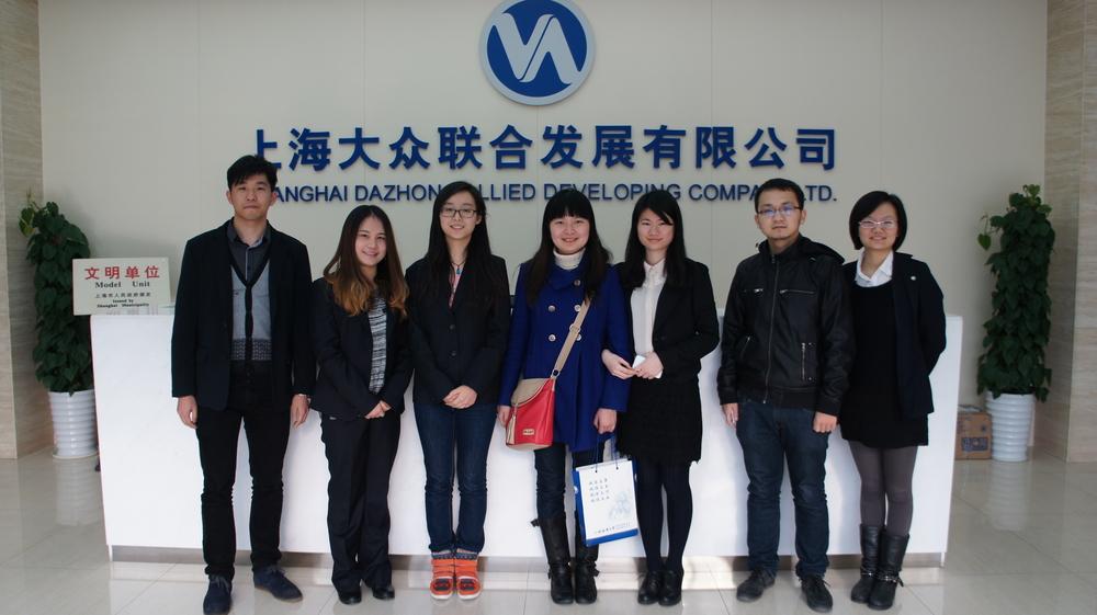 郑巧老师走访大众联合发展有限公司