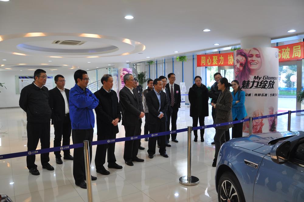 参观调研上海汽车集团