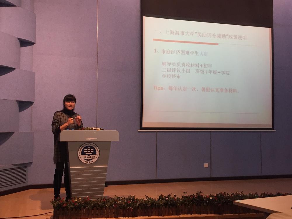 陈莉老师在给学院新生做资助政策宣传工作