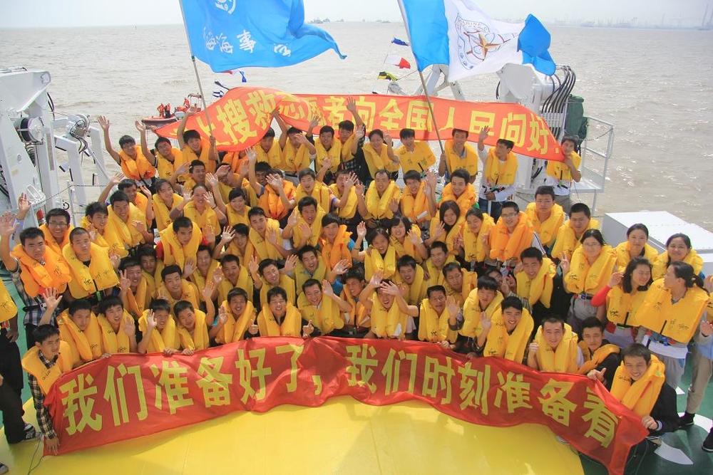 东海海上搜救演习志愿服务