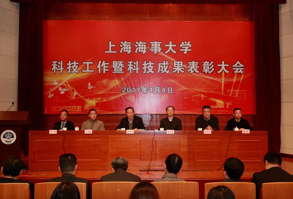 科技工作暨科技成果表彰大会会场