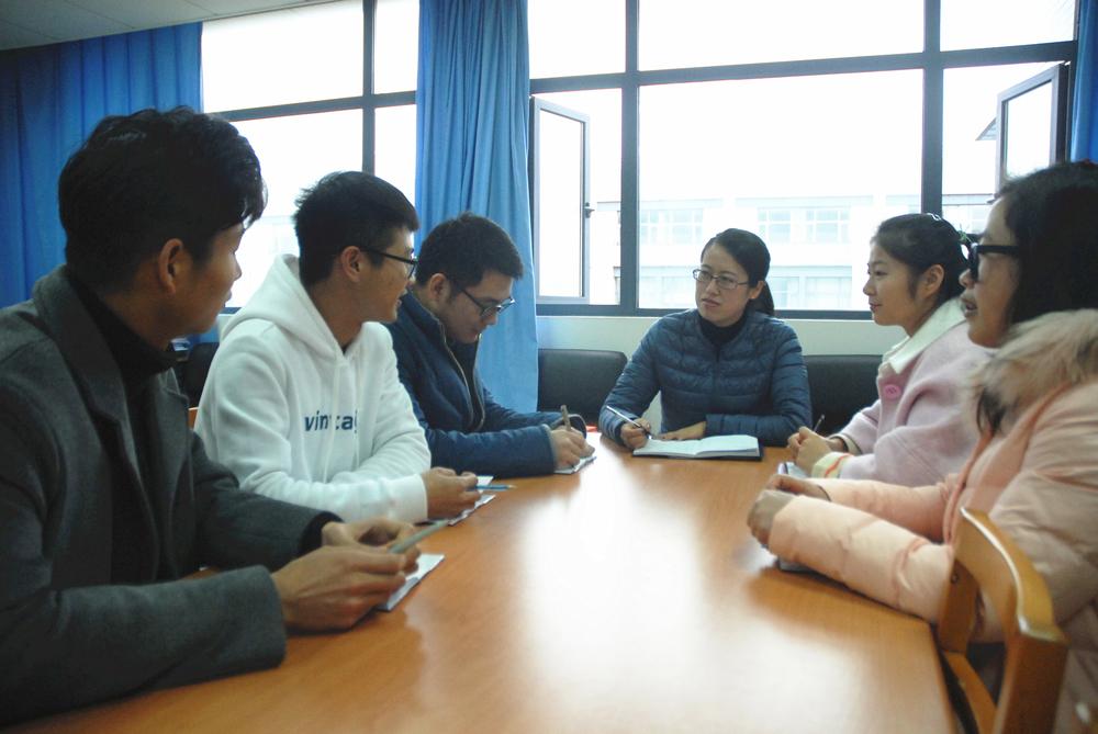 开学生干部会议