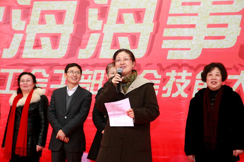 市教育工会常务副主席王向群致辞