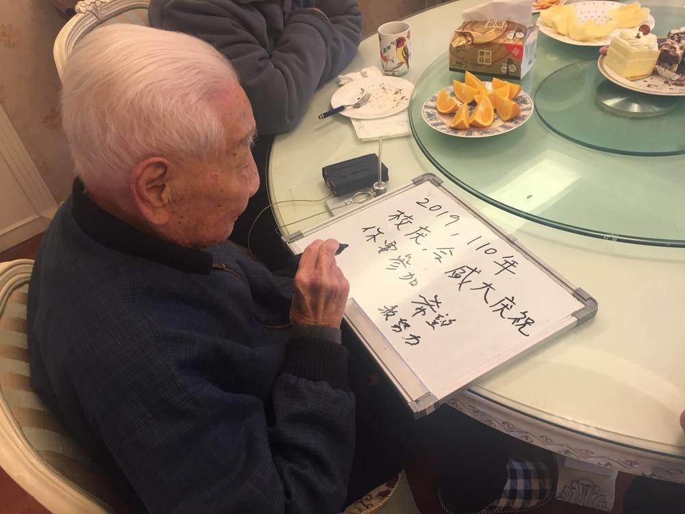 欧老亲笔写下对2019年母校110周年校庆的期盼