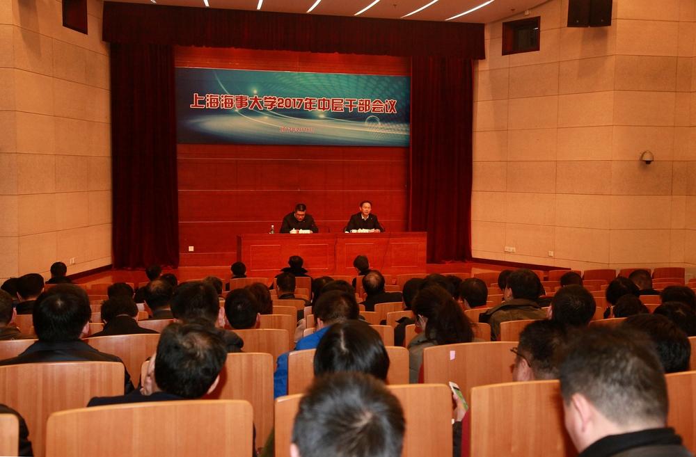金永兴书记在学校中层干部会议上讲话