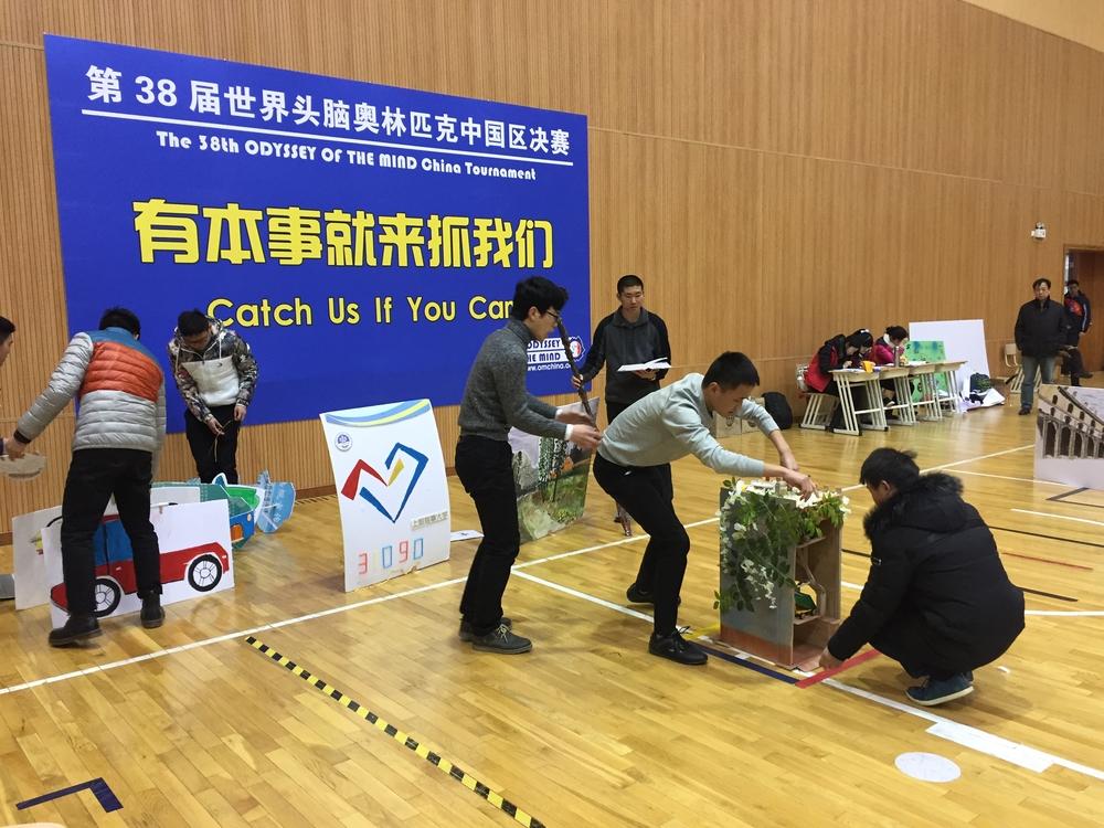 我校学生参加第38届世界头脑奥林匹克中国区决赛