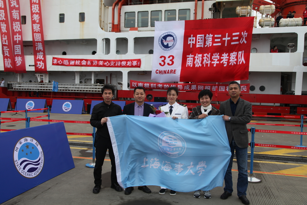 商船学院教师代表与罗捷老师在雪龙号前合影