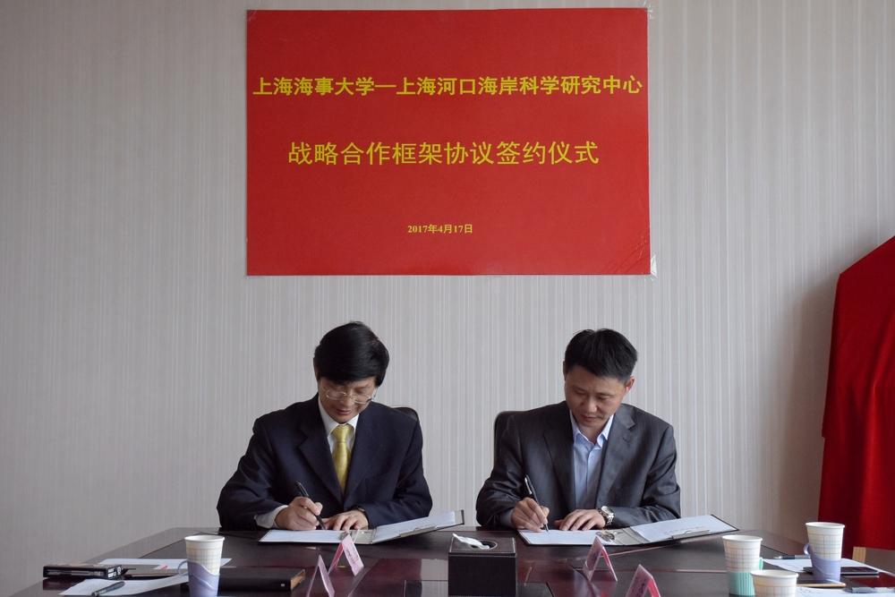 海洋科学与工程学院陈伟炯书记与上海河口海岸科学研究中心吴华林副主任代表双方签署战略合作框架协议