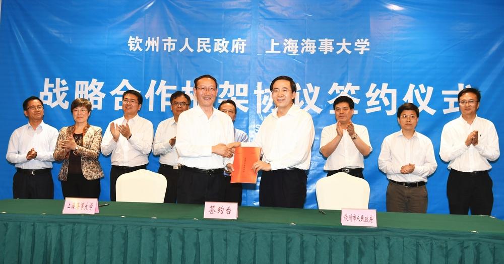 钦州市市长黄海昆与上海海事大学校长黄有方代表双方签署战略合作框架协议
