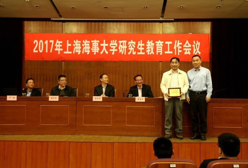 研究生教育国际化杰出贡献奖颁奖仪式