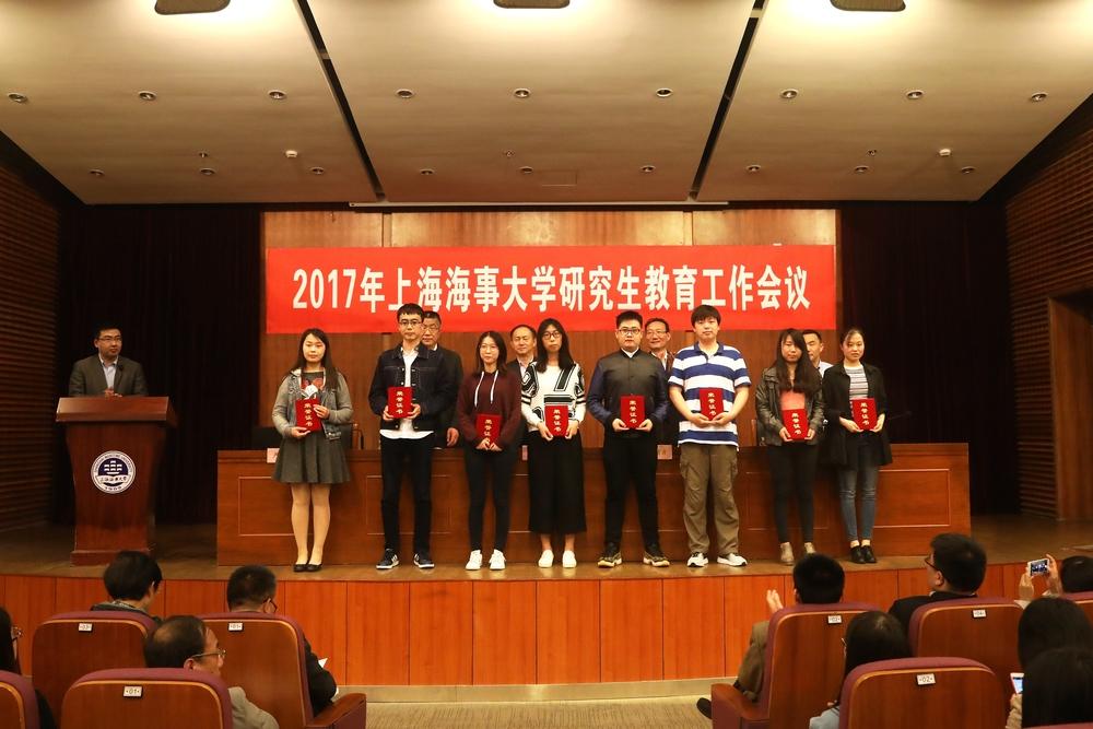 研究生竞赛获奖团队与个人颁奖仪式