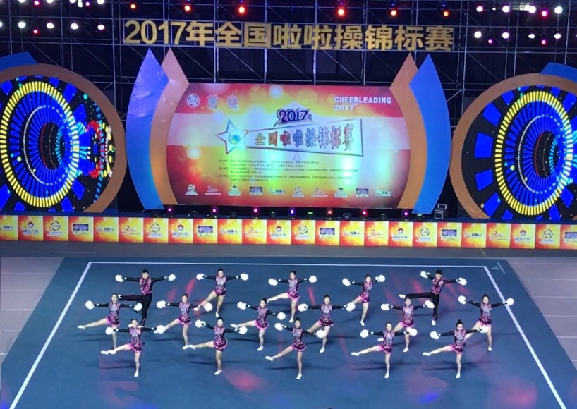 2017年全国啦啦操锦标赛现场