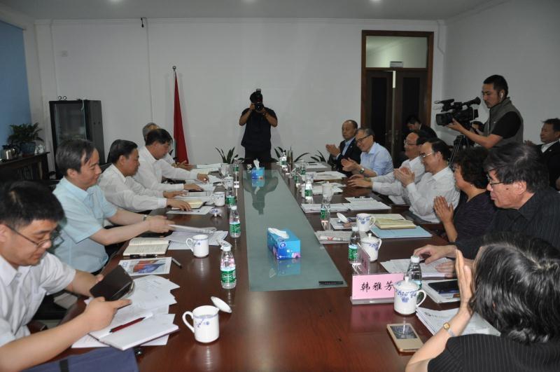 中国科协全国学会深化改革工作调研座谈会现场