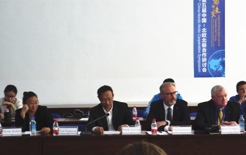 黄有方校长出席第五届中国—北欧北极合作研讨会圆桌会议