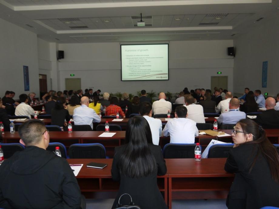 第五届中国—北欧北极合作研讨会圆桌会议会场
