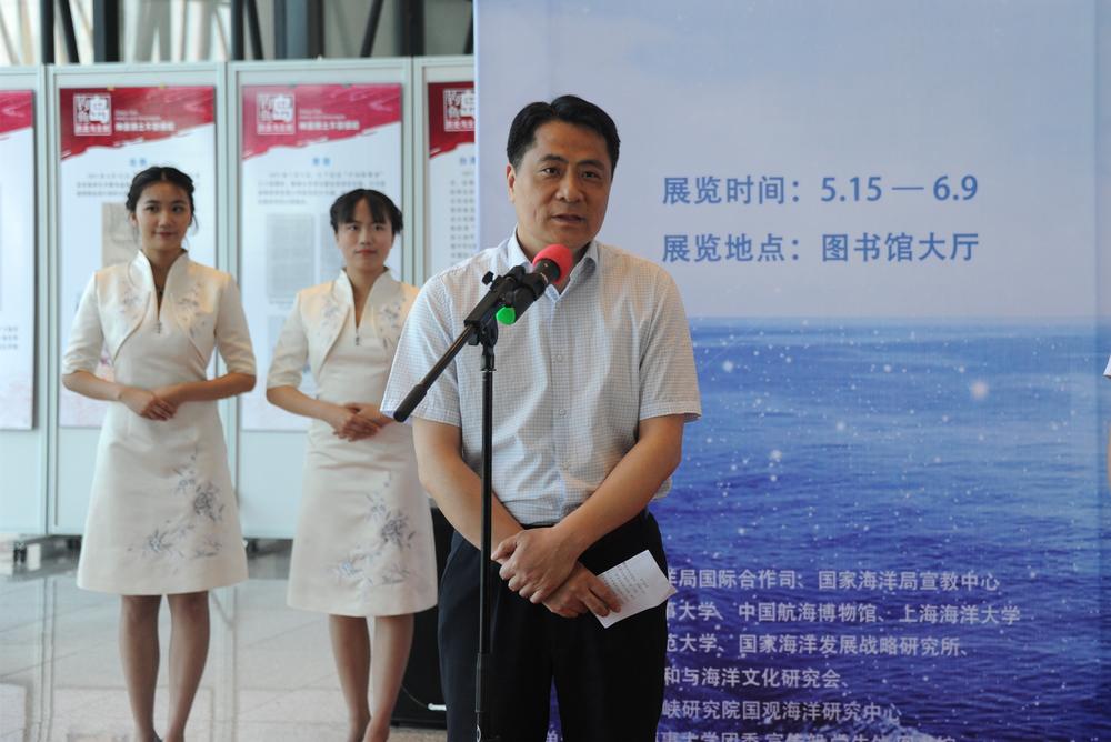 上海中国航海博物馆王煜副馆长致辞